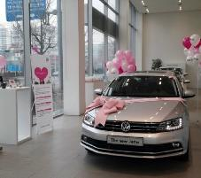 I Love Romantic Volkswagen. Test Drive 이벤트